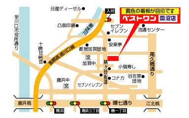 皿沼店地図